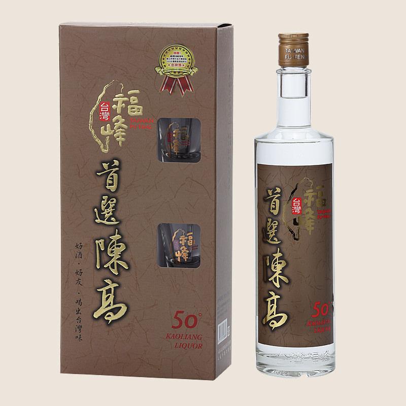 e819a496050c Fu-Feng